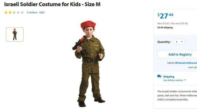 child-s-israeli-army-costume-photo-u1