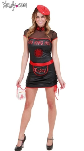 pho-king-hot-costume-8130-2-1474916093